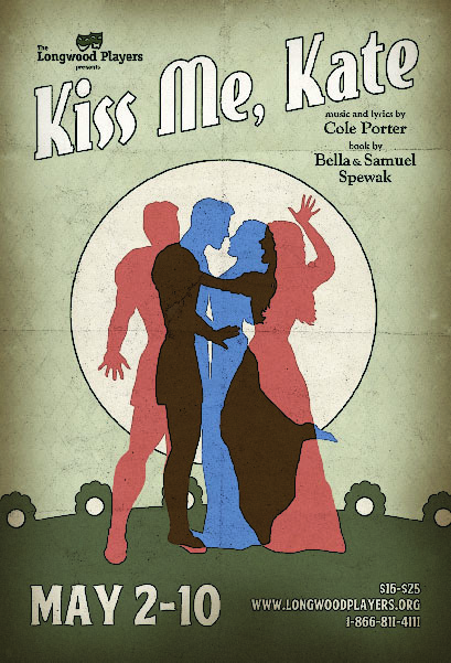 Poster for Kiss Me, Kate